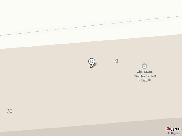 СтройСервис на карте Омска