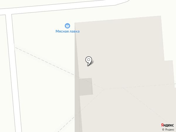 Мясная лавка на карте Омска