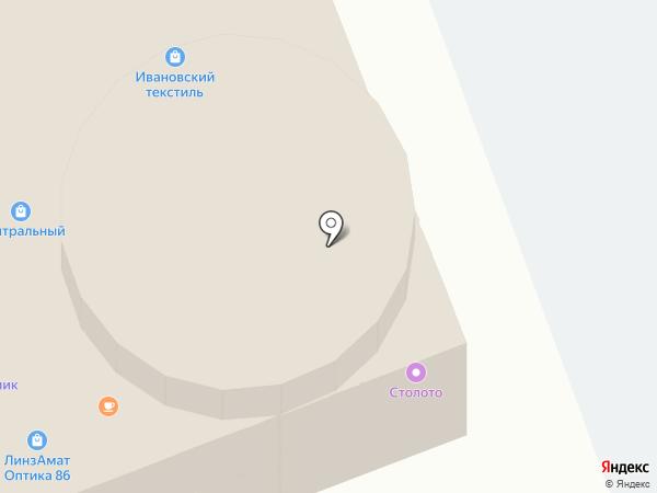 Банкомат, Сбербанк, ПАО на карте Сургута