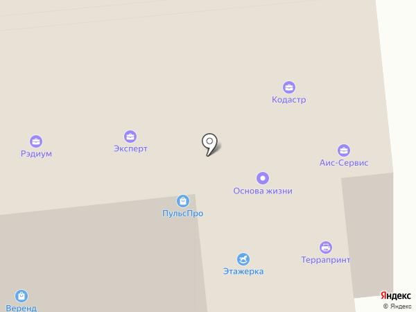 Энергокомплект на карте Омска