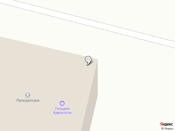 Адвокатский кабинет Ханкишиева С.Р. на карте Сургута