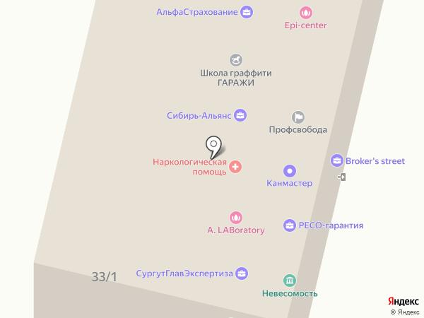 Лигал Групп на карте Сургута