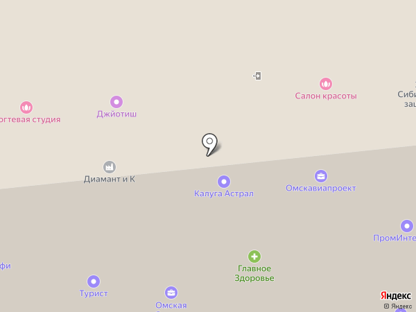 Ledi. kz на карте Омска