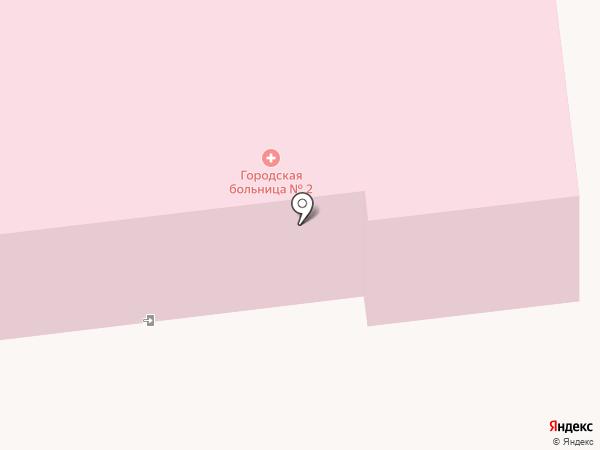 Центр здоровья на карте Омска