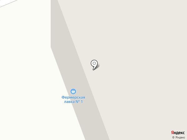 Thai Way на карте Сургута