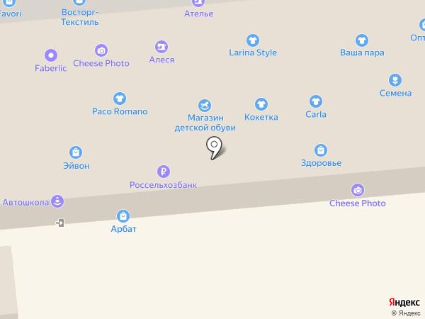 Много Мебели на карте Омска