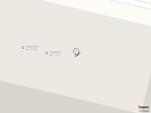 iExpert на карте Сургута