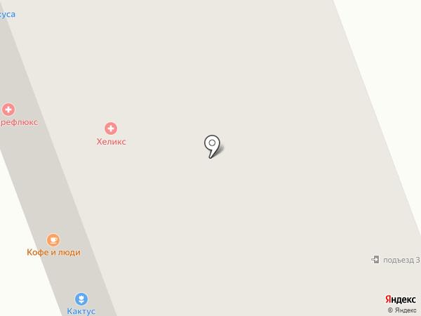 Wеdding на карте Сургута
