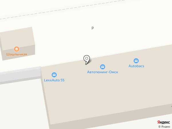 LexxAuto_55 на карте Омска