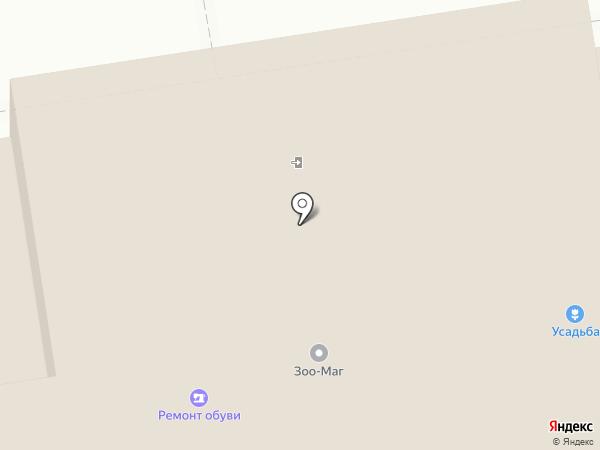 Магазин часов на карте Омска