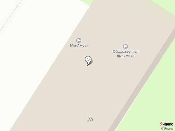 Общественная приемная депутата Шишкина Д.С. на карте Омска