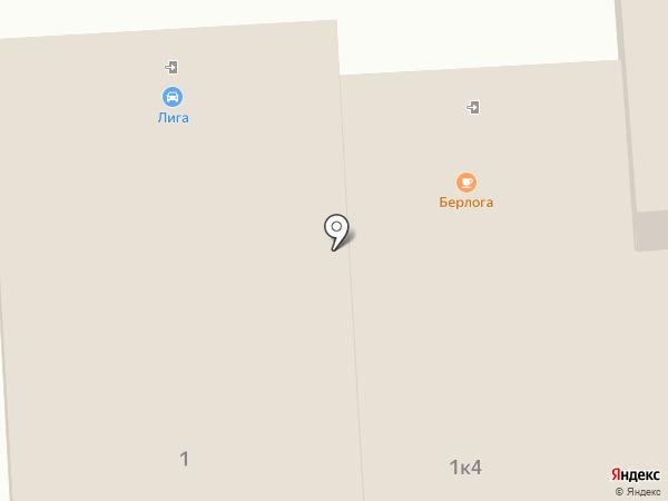 Берлога на карте Омска
