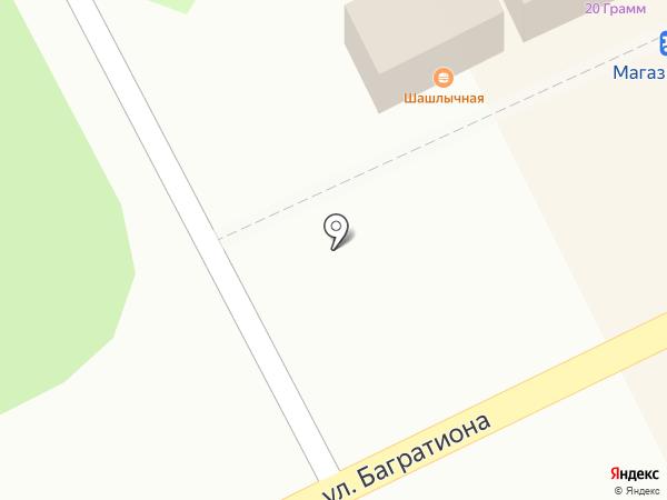 Цветы №1 на карте Омска