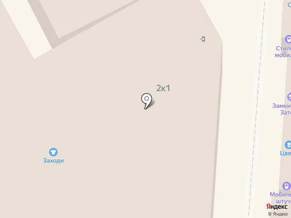 Заходи на карте Омска