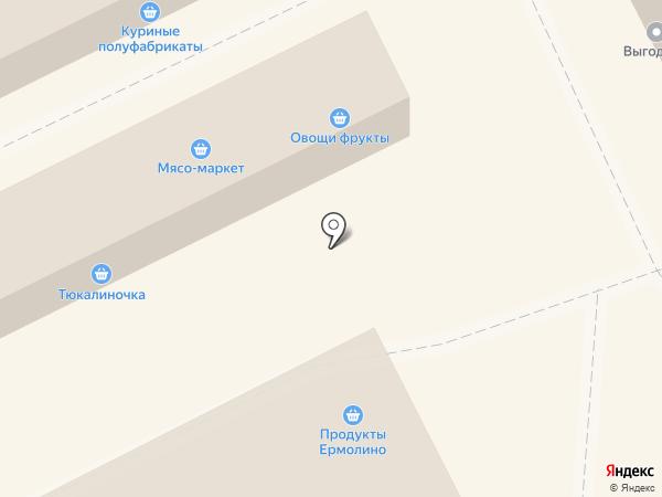 Магазин разливного пива на карте Омска