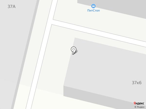 Аргонная сварка на карте Сургута