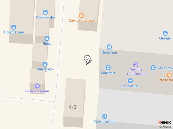 Строитель на карте Омска
