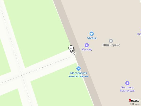 Ника на карте Сургута