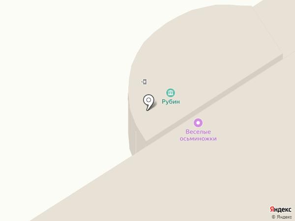 Форте на карте Омска
