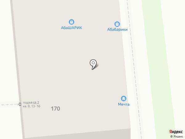 ПодарочеГ на карте Омска
