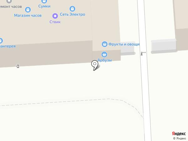 Магазин фруктов на карте Омска