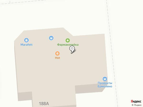 БеляшОК на карте Омска