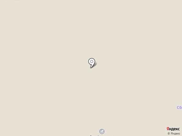 AVON на карте Омска