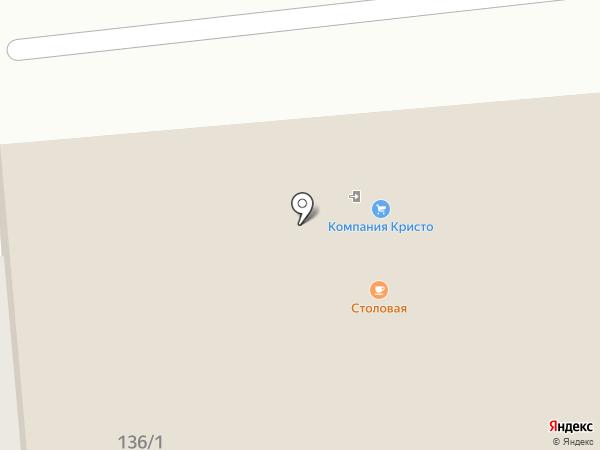 Клумба на карте Омска