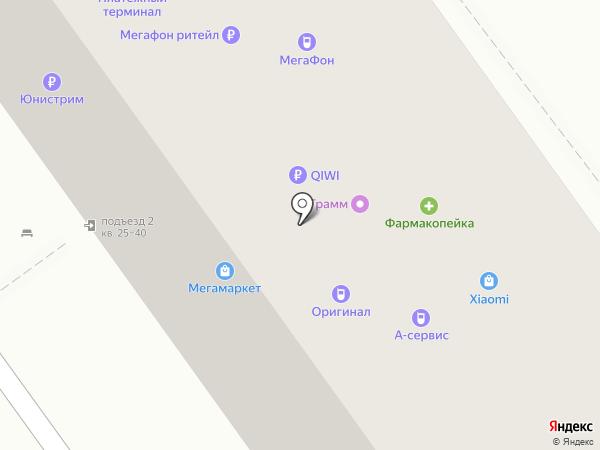 Восточный экспресс банк, ПАО на карте Омска