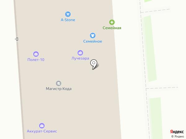 Фаворит на карте Омска