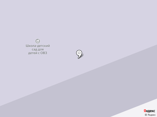 Сургутская школа-детский сад для обучения детей с ограниченными возможностями здоровья на карте Сургута
