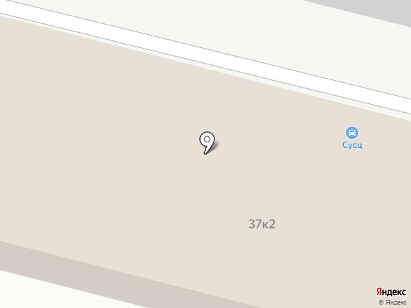 Автомагазин на карте Сургута