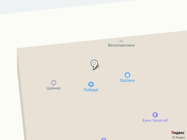 Банкомат, Банк Уралсиб, ПАО на карте Омска