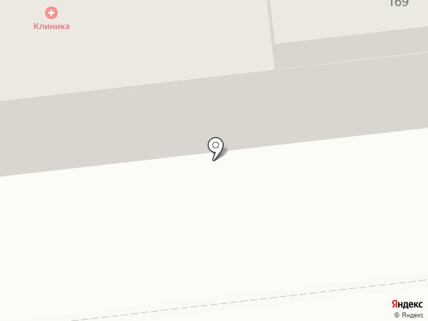 Клиника альтернативной медицины на карте Омска