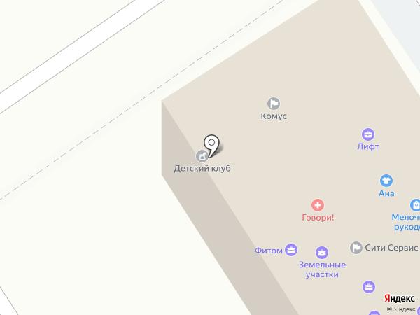 Айрис на карте Омска