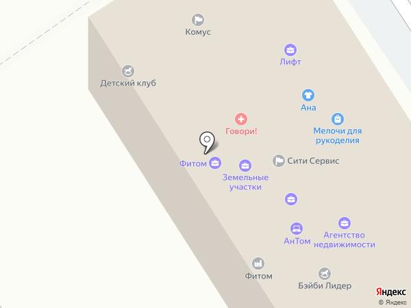 НЬЮ ЛАЙН КАРГО на карте Омска