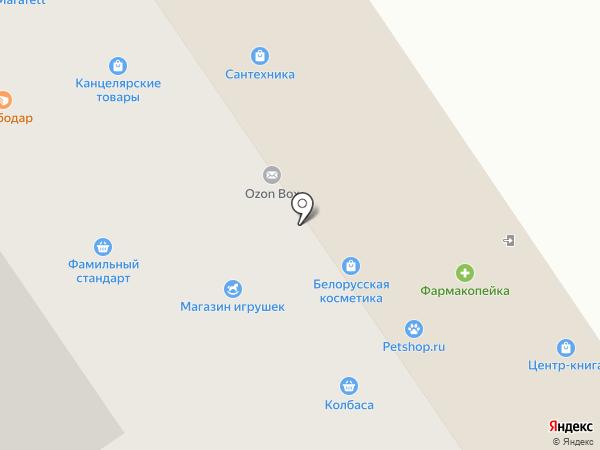 Уютный Дом на карте Омска