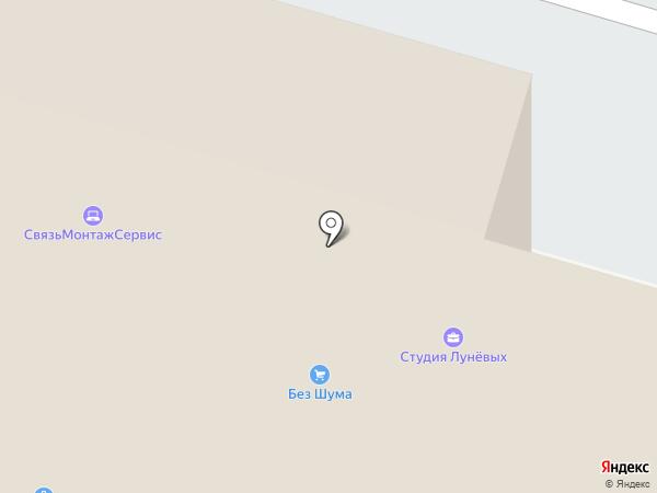 Единая служба сварщиков на карте Сургута