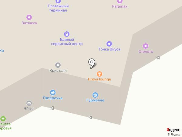 Мята на карте Сургута
