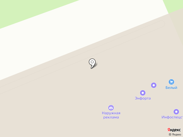 Amway на карте Сургута