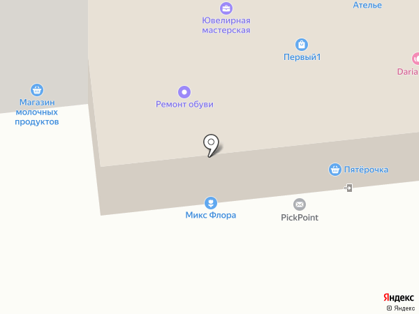 Магазин постельных принадлежностей на карте Омска