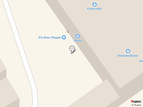 Магазин чая на карте Омска