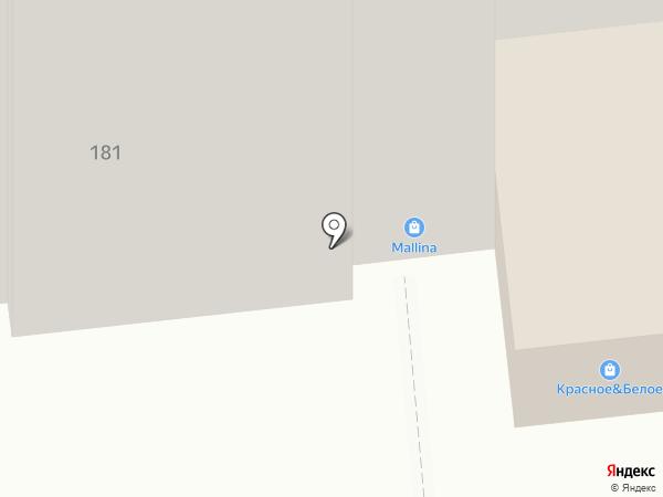 MALLINA на карте Омска