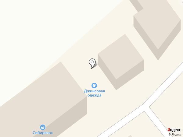 Магазин джинсовой одежды на карте Омска