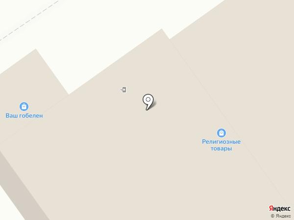 Любинский Торговый Двор на карте Омска