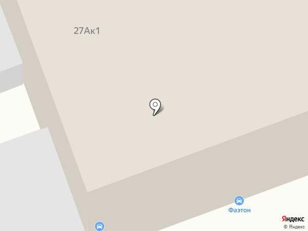 АВТОСЕРВИС ПРЕМИУМ на карте Сургута