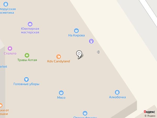 Банкомат, Газпромбанк на карте Омска