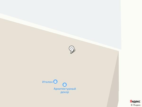 Бильярдный центр на карте Сургута