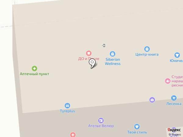 Сибирский Кадастровый Центр на карте Омска