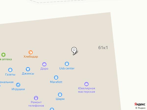 Хлебодар на карте Омска